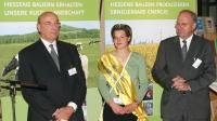 HBV-Präsident Heinz Christian Bär mit Miriam I. und Minister Wilhelm Dietzel am Parlamentarischen Abend  des Hessischen Bauernverbandes 2005 im Hessischen Landtag in Wiesbaden