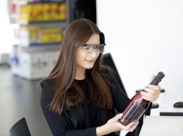 Wie müssen Etiketten und Flaschendesign gestaltet sein? Eye-Tracking gibt Antworten.
